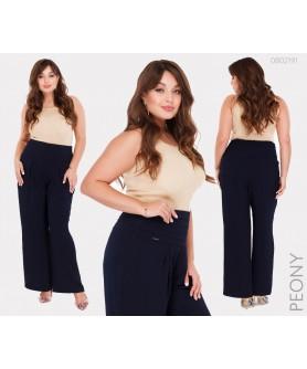 Женские брюки Глион (синий) 0802191