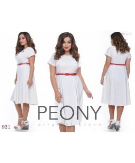 Платье Луара (белый) 1105173