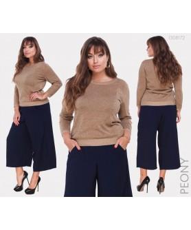 Женские брюки Балтимор (синий) 1308172