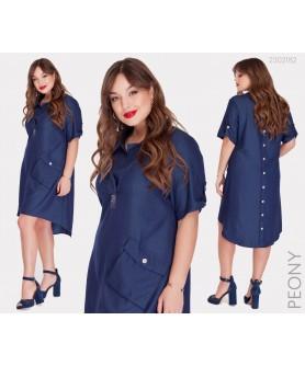 Платье Дамаск-1 (синий) 2302182