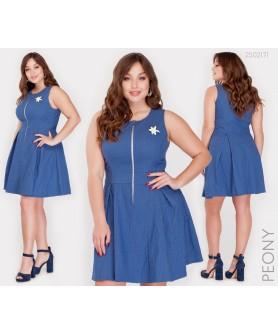 Платье Фалмут (голубой) 2502171