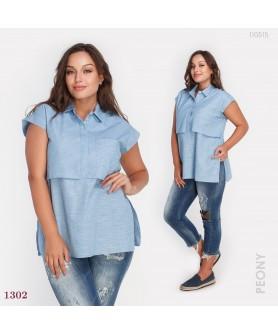 Блузка Аден-1 (голубой) 2706182