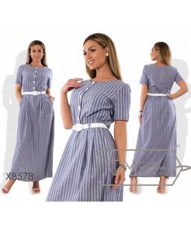 Платье Соната-1 (синий)